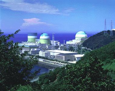Japanese Nuclear Power Plant.JPG
