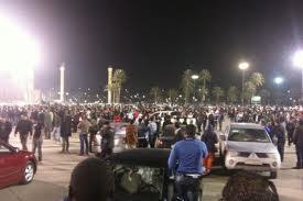 Libya crises.JPG