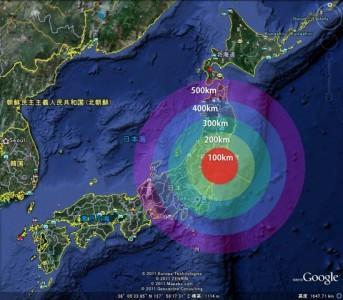 Fukushima 10 June 2011.JPG