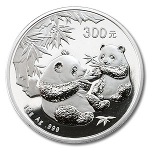 Silver China Coin
