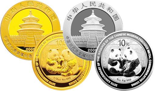 gold and silver coins.JPG