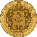 China gold coin.JPG