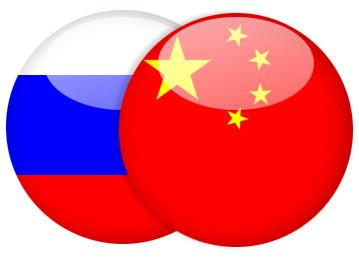 China and Russia.JPG