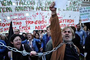 Greek Downgrade 15 June 2010.jpg