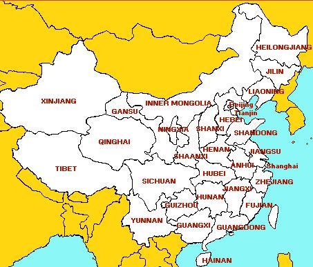 Map of China 02 Dec 2010.JPG