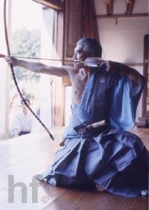 Zen Archer.JPG