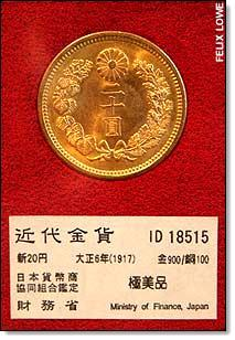 Japanese gold 02 April 2011.JPG