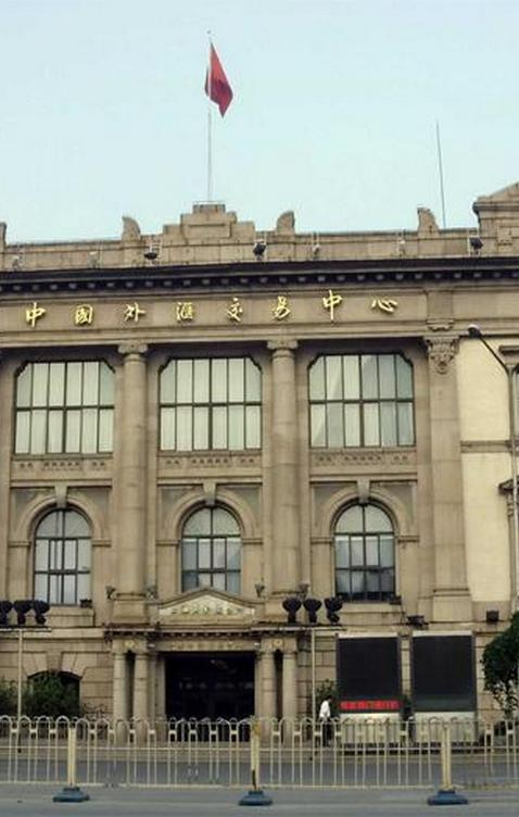 Shanghai Gold Exchange 23 May 2011.JPG