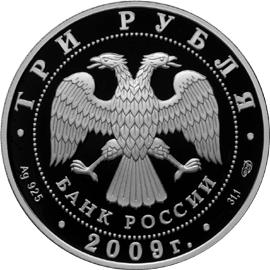 Russia Central Bank.JPG